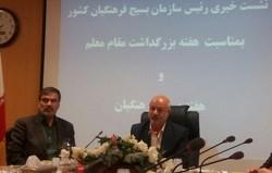 دیدار فرهنگیان با رهبر انقلاب در هفته معلم/ شهید مطهری معلمی جامع بود