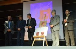 یادمان صدمین سالگرد مفاخر علمی سوادکوه برگزار شد