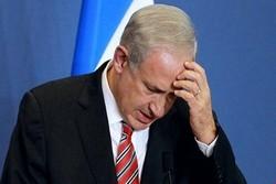 """ضابط درزي اسرائيلي يقاطع نتنياهو وينعت """"إسرائيل"""" بالعنصرية"""