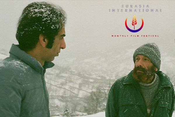 'Redhead' goes to Ecuador's de Cine de Quito filmfest.