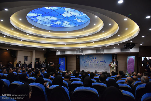 Mehr News Agency - 2nd Atomic Energy High School opens in Mashhad