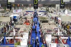 """شركات إيرانية بمعرض """"بروجكت قطر 2018 """" الدولي"""