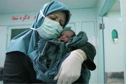مامایی نیازمند حمایت بیشتر است/ تولد نوزاد لحظه وصفنشدنی