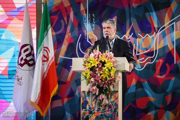 Tehran Intl. Book Fair opening ceremony