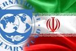 مخالفت آمریکا باوامدهی صندوق بینالمللی پول به ایران