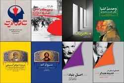 کتاب های فلسفی ققنوس نمایشگاه کتاب