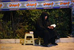 مراسم احياء ليلة النصف من شعبان في جامعة طهران /صور