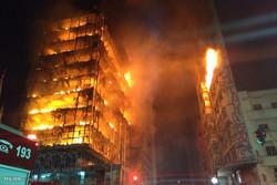 آتش سوزی در ساختمانی در برزیل