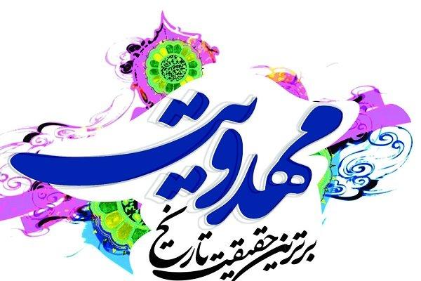 دورههای متنوع آموزش مباحث مهدویت در استان بوشهر برگزار میشود