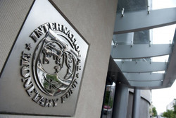 Talks underway in IMF on offering emergency loan to Iran: spox