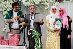جشن نیمه شعبان در مرکز اسلامی انگلیس