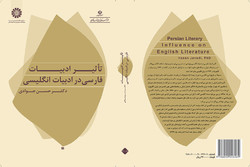 "The cover of the Persian version of ""Persian Literary Influence on English Literature"" written by Hasan Javadi"