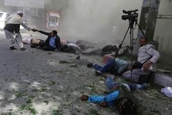 تفجيران في العاصمة الأفغانية كابول