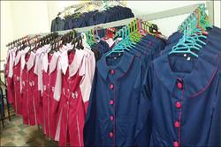 امکان شکایت اولیا از تولیدی های پوشاک مدارس در تماس با شماره ١٢٤