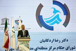 سومین جشنواره و نمایشگاه توانمندیهای بهرهبرداری و نگهداری در صنعت آب و فاضلاب کشور
