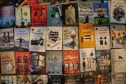 راهکارهایی برای پیشگیری از تخلفات در دورههای بعدی نمایشگاه کتاب