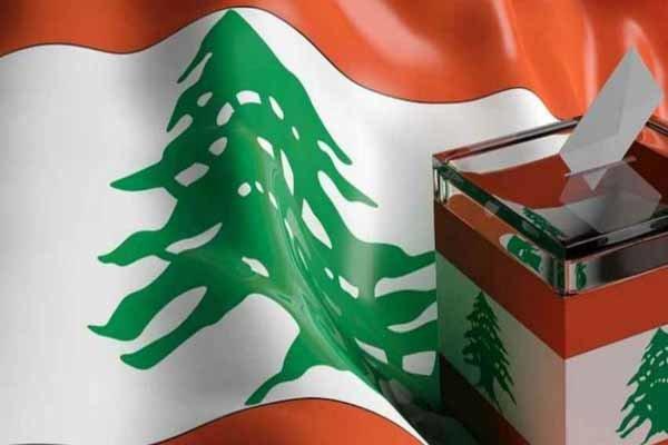 برگزاری انتخابات پارلمانی ۲۰۱۸ لبنان در سایه خاورمیانه ملتهب