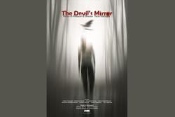 فیلم آینه شیطان