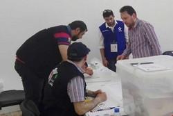 میزان مشارکت در انتخابات پارلمانی لبنان تاکنون چقدر است