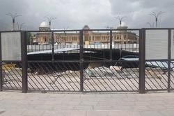 سایت میدان امام