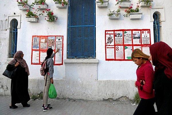 آغاز نام نویسی از نامزدهای انتخابات ریاست جمهوری تونس