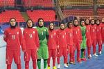 تیم ملی فوتسال بانوان ایران