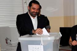 انتخابات پارلمانی در لبنان