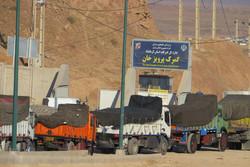 افزایش ۱۰۰ درصدی واردات از مرزهای کرمانشاه