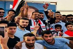 نامزد انتخابات عراق