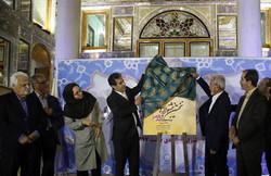 مطالبات اهالی فرهنگ و هنر از شهرداری/ روح فرهنگی شیراز احیاء شود