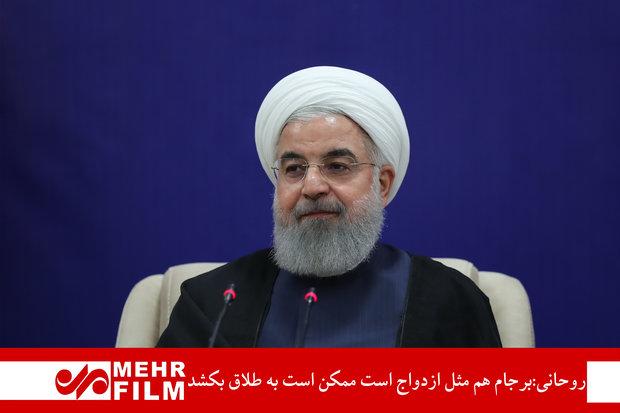 ایرانی صدر نے مشترکہ ایٹمی معاہدے پر باقی رہنے کے لئے ضمانت کی شرط عائد کردی