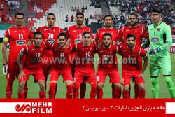 خلاصه بازی الجزیره امارات ۳ - پرسپولیس ۲