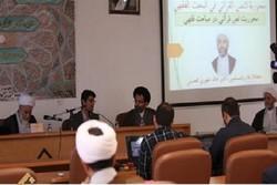 کرسی نظریهپردازی «محوریت نص قرآنی در مباحث فقهی» برگزار شد