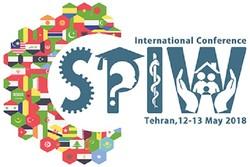 همایش بین المللی سیاست اجتماعی در جهان اسلام برگزار می شود
