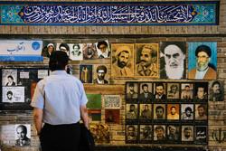 تہران میں کتاب کی 31ویں بین الاقوامی نمائشگاہ