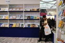محرومیت ۹۵ ناشر از حضور در سیودومین نمایشگاه کتاب تهران