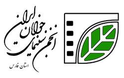راهیابی ۲ هنرمند کرمانشاهی به جشنواره هنرهای تجسمی فجر
