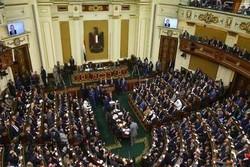 """Mısır'dan Erdoğan'ın """"Mursi'nin şüpheli ölümü""""ne ilişkin yorumuna tepki"""