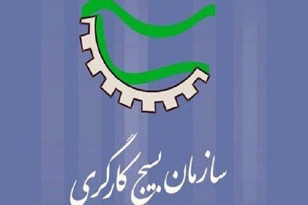 «علی حسین رعیتی فرد» به ریاست سازمان بسیج کارگری کشور منصوب شد