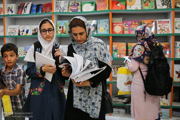 """""""Tahran Kitap Fuarı"""" son günlerine yaklaşıyor"""