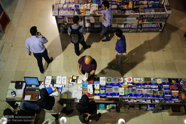 نمایشگاه سیویکم کتاب در روز پایانی/ تب و تاب فروش در نقطه جوش!