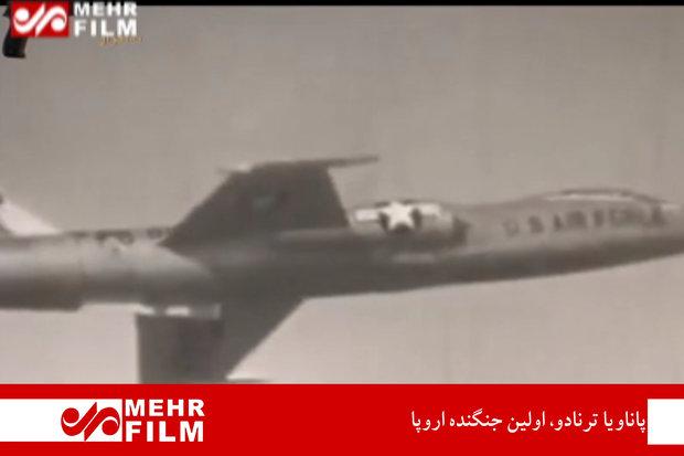 پاناویا ترنادو، اولین جنگنده اروپا