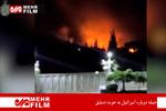 Siyonist Rejim'in yaptığı Suriye saldırısından ilk görüntü