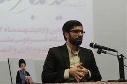 جامعیت، عمق و استقلال، سه ویژگی اساسی اندیشه شهید صدر