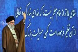 """قائد الثورة الإسلامية يتفقد جامعة """"فرهنكيان"""""""