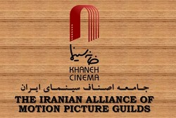 Iranian cineastes show solidarity with nation after U.S. quits JCPOA