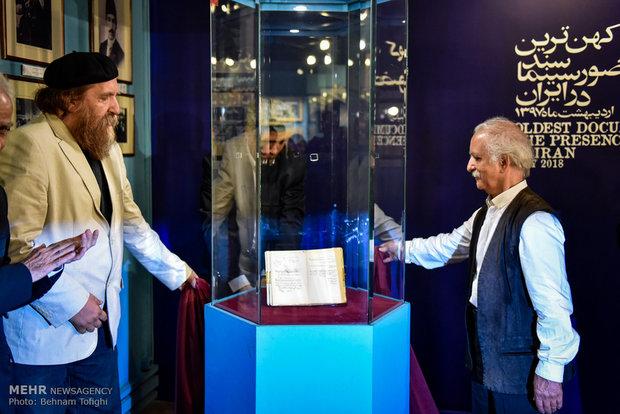 الكشف عن اقدم وثيقة لحضور السينما في إيران