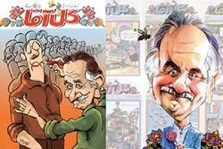 اختتامیه نخستین جشنواره ملی نگاهی به طنزمعاصر درفومن برگزارمی شود