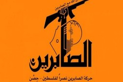 حركة الصابرين تطالب كل العرب والمسلمين بالوقوف إلى جانب سوريا