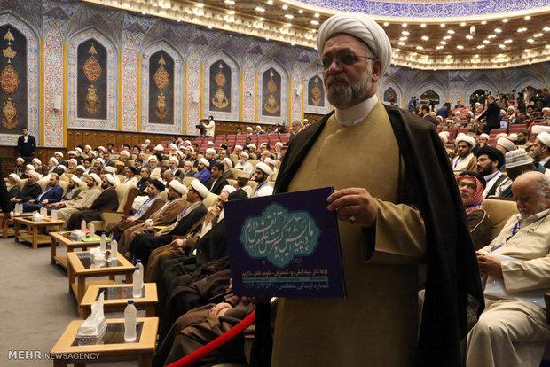 اولین روز کنگره بین المللی نقش شیعه درپیدایش و گسترش علوم اسلامی